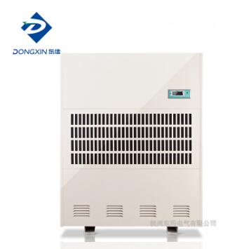 工业除湿机CFZ-30H
